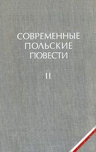 Станислав Дыгат -Диснейленд