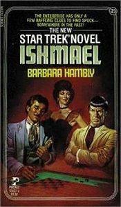 Барбара Хэмбли -Ишмаэль