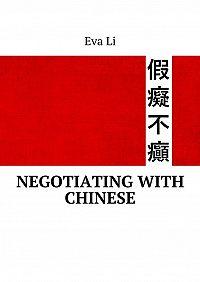 Eva Li -Negotiating with Chinese