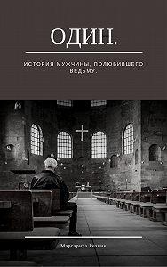 Онлайн книни на mybook.ru