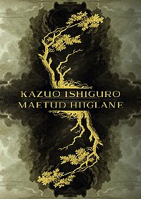Kazuo Ishiguro -Maetud hiiglane