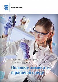 Silja Soon -Опасные химикаты в рабочей среде