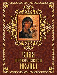 Андрей Евстигнеев -Сила православной иконы