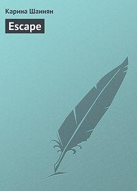 Карина Шаинян -Escape