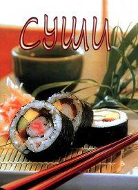 Сборник рецептов -Суши