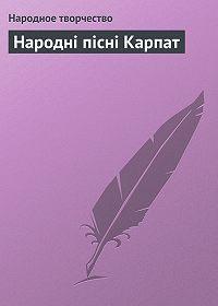 Народное творчество -Народні пісні Карпат