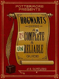Джоан Кэтлин Роулинг -Hogwarts: An Incomplete and Unreliable Guide