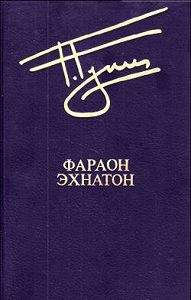 Георгий Гулиа -Суд под кипарисами