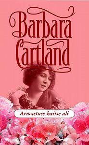 Barbara Cartland - Armastuse kaitse all