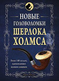 Коллектив авторов -Новые головоломки Шерлока Холмса