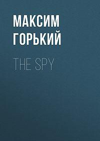 Максим Горький -The Spy