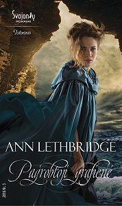 Ann Lethbridge -Pagrobtoji grafienė