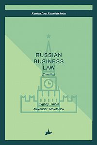 Evgeny Gubin -Russian business law: the essentials