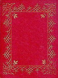 Альбрехт Дюрер - Дневники. Письма. Трактаты. Том 1