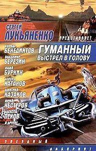 Юрий Погуляй - Ритм
