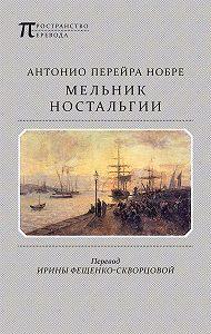 Антонио Перейра Нобре -Мельник ностальгии (сборник)