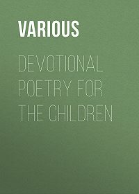 Various -Devotional Poetry for the Children