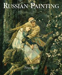 Peter Leek -Russian Painting