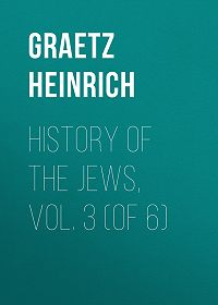 Heinrich Graetz -History of the Jews, Vol. 3 (of 6)