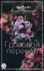 Майбук.ру