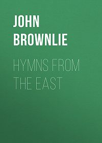 John Brownlie -Hymns from the East