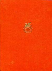 Марк Твен -Путешествие капитана Стормфилда в рай