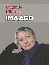 Ljudmila Ulitskaja -Imaago