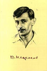 Виктор Некрасов -Судак
