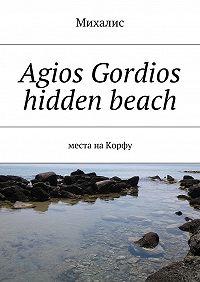 Михалис -Agios Gordios hidden beach. Места наКорфу