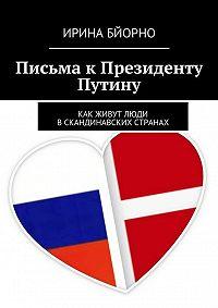 Ирина Бйорно - Письма к Президенту Путину