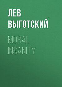Лев Выготский -Moral insanity