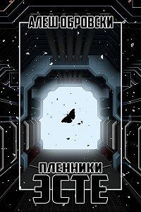 Алеш Обровски -Пленники Эсте