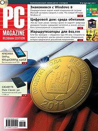PC Magazine/RE - Журнал PC Magazine/RE №3/2012