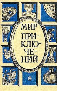 Марк Азов -Визит «Джалиты»