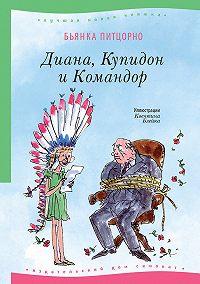 Бьянка Питцорно -Диана, Купидон и Командор