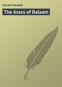 Randall Garrett -The Asses of Balaam