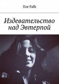 Ilze Falb -Издевательство над Эвтерпой