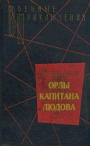 Николай Панов -Голубое и черное