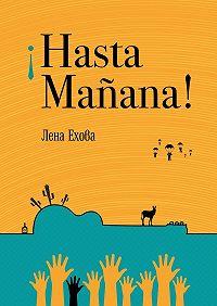 Лена Ехова -¡Hasta Mañana!