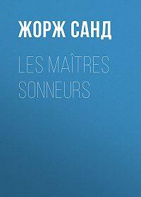 Жорж Санд -Les Maîtres sonneurs
