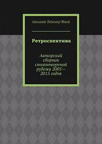 Alexandr Black -Ретроспектива