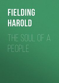 Harold Fielding -The Soul of a People