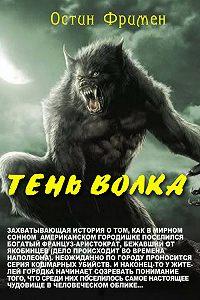 Ричард Фримен -Тень волка