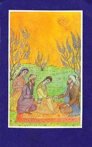 Абу Али ибн Сина -Избранное