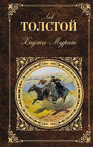 Лев Толстой -Две различные версии истории улья с лубочной крышкой
