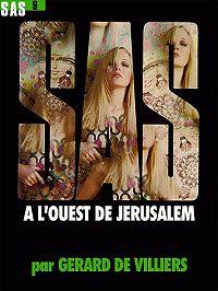 Жерар Вилье - К западу от Иерусалима