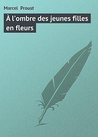 Marcel Proust -À l'ombre des jeunes filles en fleurs