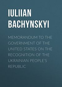 IUliian Bachynskyi -Memorandum to the Government of the United States on the Recognition of the Ukrainian People's Republic