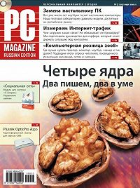 PC Magazine/RE -Журнал PC Magazine/RE №03/2009