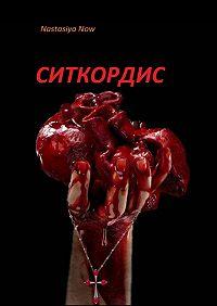 Nastasiya Now -Ситкордис